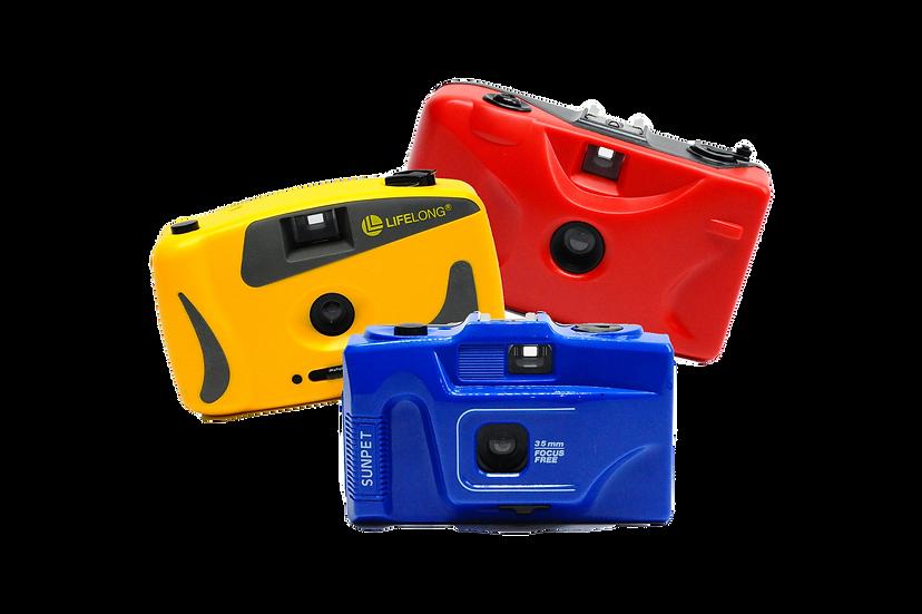 35mm Focus Free Film Cameras