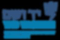 Yad_Vashem_Logo.png