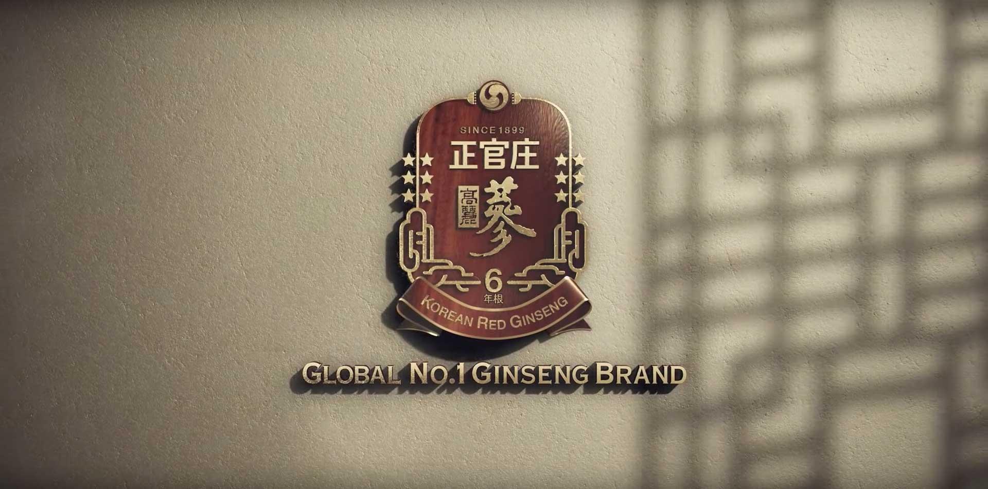 ChoengKwanJang14