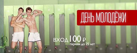 voda-день-м-650.jpg