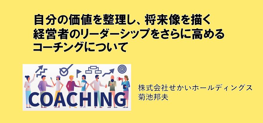 スクリーンショット 2020-06-25 9.11.32.png