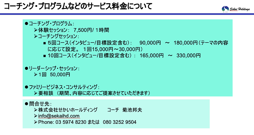 スクリーンショット 2020-06-25 9.15.56.png