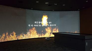 경북독립.jpg
