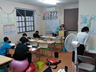 下野市内中学校前期中間テスト対策募集開始