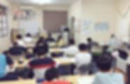 テスト対策8月.jpg