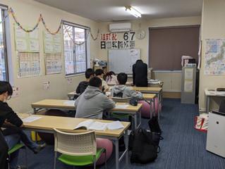 下野市内中学校学年末テスト対策