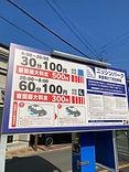 S__35201033.jpg