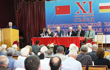 Carta del Partit Comunista de la República d'Ossètia del Sud.