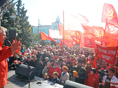 Carta del Secretari General del Partit Comunista d'Ucraïna