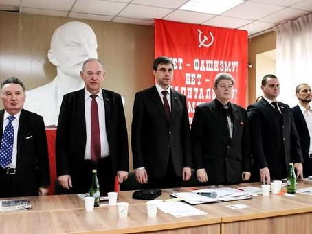 Carta del Partit Comunista de la República Popular de Lugansk