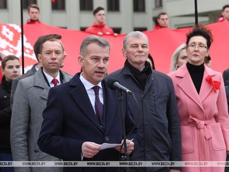 Carta del Partit Comunista de Belarús