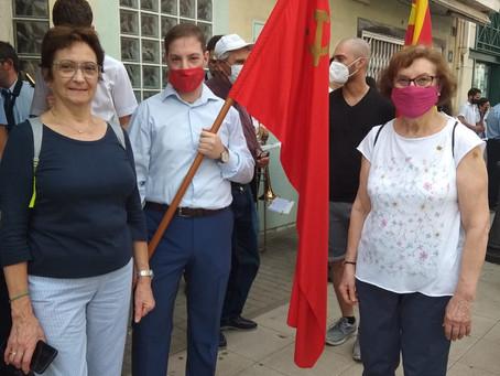La Bandera Roja va tornar a onejar el passat 11 de setembre a Amposta