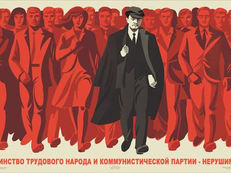La Democràcia Socialista