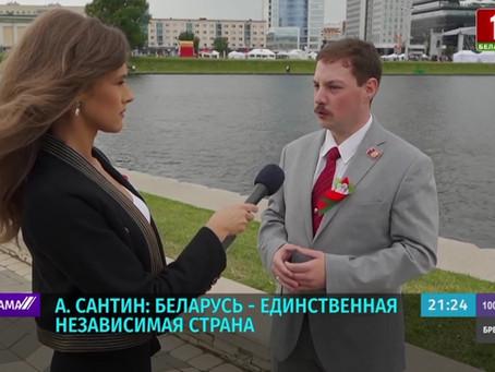 Secretari general del PCCC: Bielorússia s'ha convertit en un veritable objectiu de l'Occident