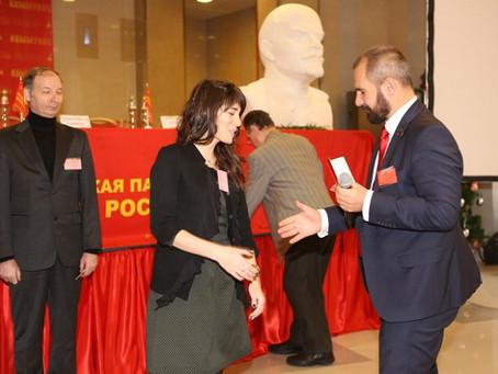 Carta del Partit Comunista dels Comunistes Russos