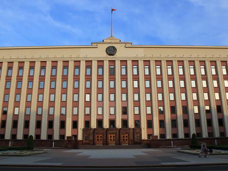Felicitacions de la Presidència de la República de Belarús.