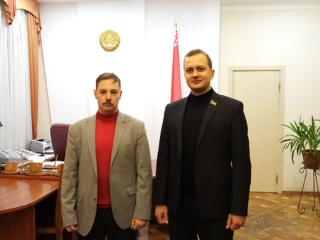 Reunió Amb el secretari general del Komsomol Belarús