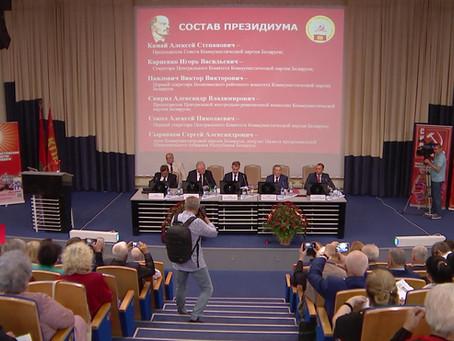 Congrés XIIIè del PCB