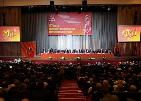 Congrés XVIII del PCFR