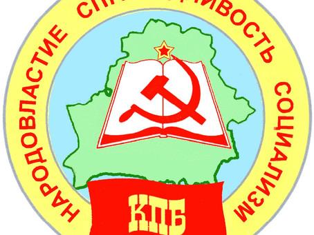 Felicitacions del Partit Comunista de Belarús.