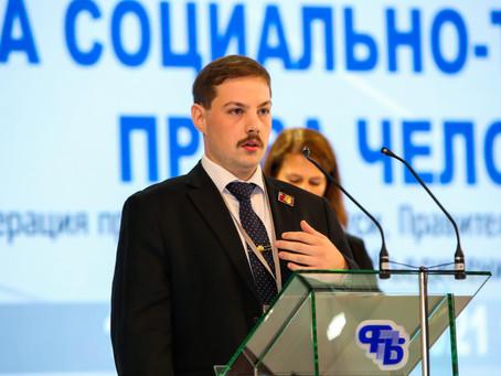 Resolució Conferència Internacional a Belarús