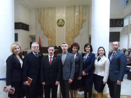 Visita al Parlament de la República de Belarús.