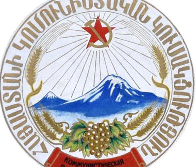 Carta del Partit Comunista d'Armènia