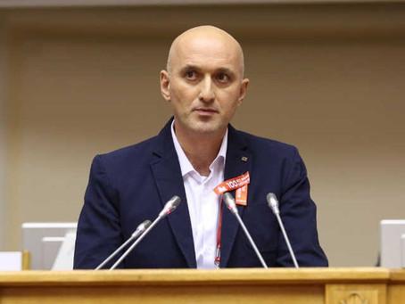 Carta del Partit Comunista de Geòrgia