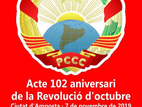 Acte del 102 aniversari de la Revolució d'Octubre.