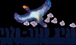 לוגו חגית עגור.png