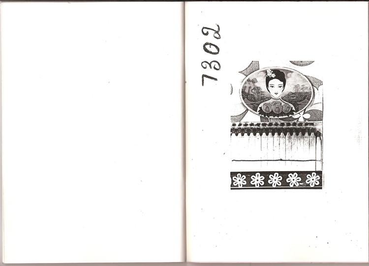 Book 1 spread4.jpg