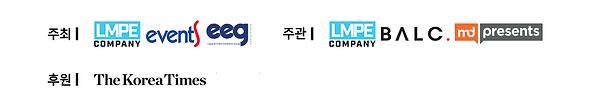 logo-영국문화원 삭제.png