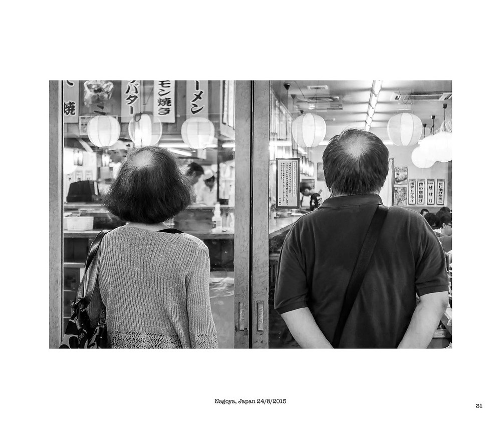 Disparar de espaldas a la gente, como fotografiar a dos personas, el balance en la fotografía