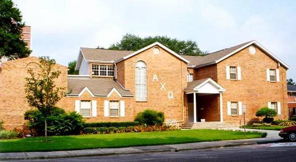 1955 - Alpha Chi Omega Sorority House, U