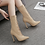 Thumbnail: Nude Elastic Lace Up Heels