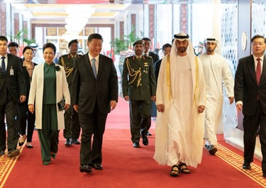 UAE and China sign strategic cooperation deal