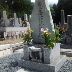 自然石のお墓