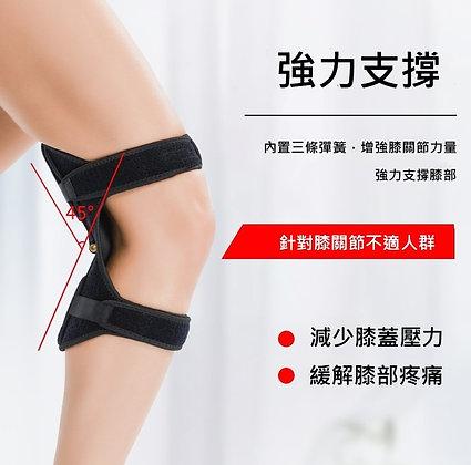 膝蓋助力器
