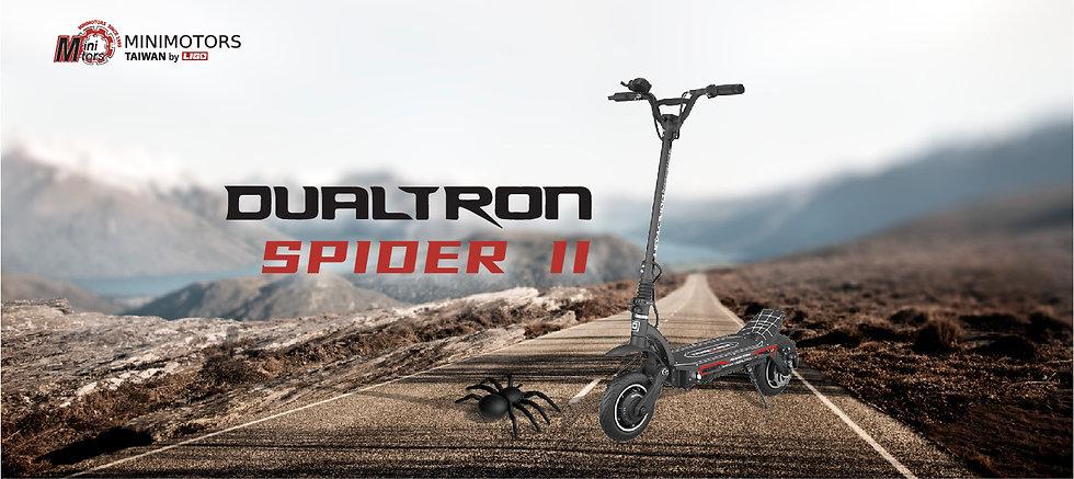 DTS2_Dualtron Spider II_Minimotors Taiwan_LIGO SCOOTER_電動滑板車_210808-03.jpg