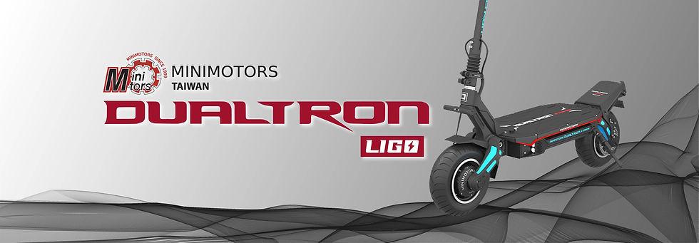 Dualtron Storm LTD_Minimotors台灣獨家總代理_LIGO SCOOTER_鋰子移動_首頁表頭_210801.jpg