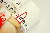 calendar-3073971_1280.webp