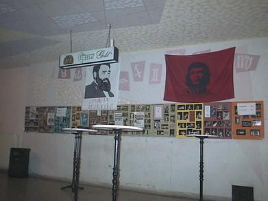 Das Foyer 1994