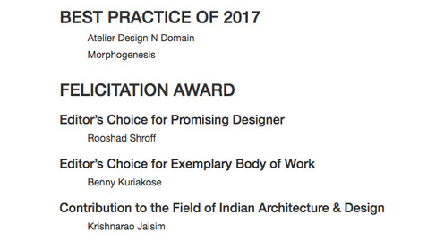 TRENDS EXCELLENCE AWARDS 2017
