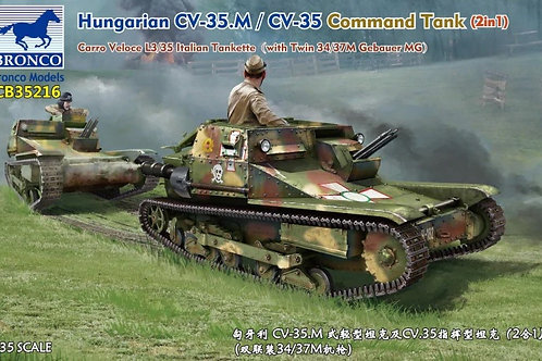 Hungarian CV-35M/CV-35 command tank