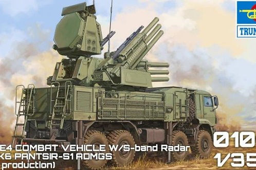 Russian Combat vehicle 96K6 Pantsir-S1 w/band radar