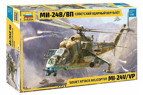 Soviet attack helicopter MI-24