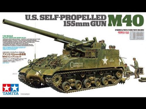 U.S Self-propelled 155mm gun M40