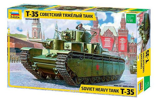 Soviey heavy tank T-35
