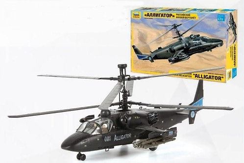 """Russian attack helicopter """"Alligator"""""""
