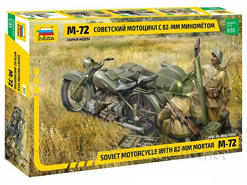Soviet motorcycle M-72 with 82mm mortar